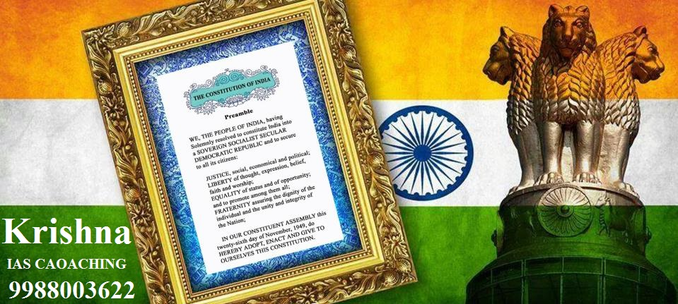 Importance of Constitution of India & Social Change
