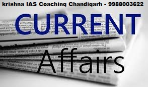 Best Coaching For IAS in Chandigarh 9988003622