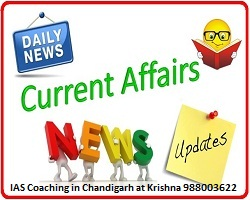 IAS Coaching in Chandigarh at Krishna 9988003622
