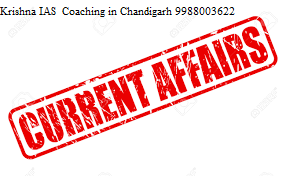 Krishna IAS Coaching in Chandigarh 9988003622